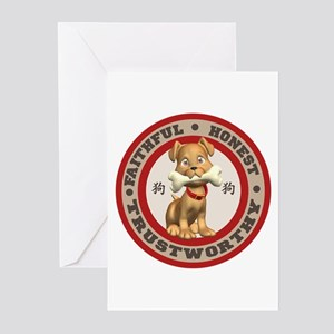 """""""Year of the Dog [Red & Brown Greeting Cards (Pack"""